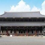 東本願寺、さい銭のクレジットカード払いに対応 新型コロナ対策で – ITmedia
