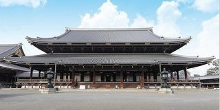 東本願寺、さい銭のクレジットカード払いに対応 新型コロナ対策で - ITmedia