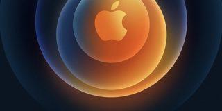 iPhone 12シリーズの詳細情報がリーク。まず6.1インチ2モデル発売、miniは7万円台か : IT速報