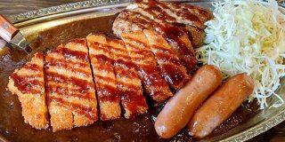 金沢カレーの元祖「ターバンカレー」が東京進出!ゴーゴーカレーと違うのか? 実際に食べてみた!! | ロケットニュース24