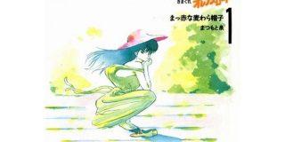 「きまぐれオレンジ☆ロード」作者のまつもと泉さん死去 | Narinari