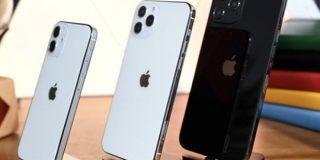 ミンチー・クオ氏「iPhone12シリーズは6.1インチが最も売れる。miniはサイズが魅力的ではない」 : IT速報