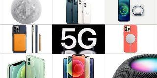 5分でわかる「iPhone 12」まとめ。mini、Pro、Max、無印の4モデルが登場、全機種5G対応 - Engadget