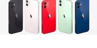 アップル、「iPhone 12」ではイヤホンと電源アダプターをオプション提供に - CNET