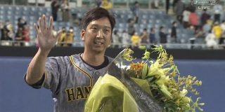 阪神ファン、サヨナラ負けで怒りの帰宅 → 藤川球児の引退セレモニーを見逃してしまう : なんJ(まとめては)いかんのか?