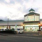 クスリのアオキが京都のスーパーを買収|京都新聞