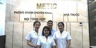 AI・遠隔診療を活用した「スマートクリニック」をベトナムに開業、メドリング - CNET