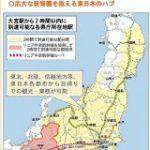 『埼玉県の立地の良さは油田並みにズルい』ポテンシャルが高すぎる理由に納得の声「大宮強いな」 – Togetter