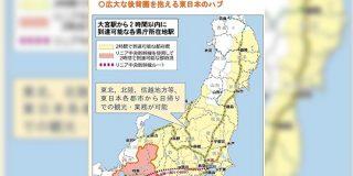 『埼玉県の立地の良さは油田並みにズルい』ポテンシャルが高すぎる理由に納得の声「大宮強いな」 - Togetter