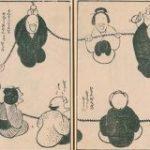 「江戸時代のテキトーな顔の人たち」がこちら→もはや完全に漫画だし江戸時代ってそんなに昔じゃないように感じられる – Togetter