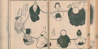 「江戸時代のテキトーな顔の人たち」がこちら→もはや完全に漫画だし江戸時代ってそんなに昔じゃないように感じられる - Togetter