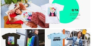 アマゾン、Tシャツなどにアート作品を印刷できる「Merch by Amazon」最短数時間で販売 - CNET