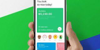 LINE、タイで銀行事業を開始 口座開設やデビットカードの申込も - Engadget
