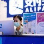 アリペイ、史上最高額で上場へ 中国、3兆6千億円調達 | 共同通信
