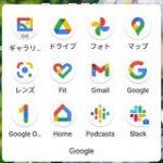 Googleが提供しているサービスのアイコンが統一性のあるデザインに変更された結果「視認性なんとかして」「アイコンの意味が」と嘆くみなさん – Togetter
