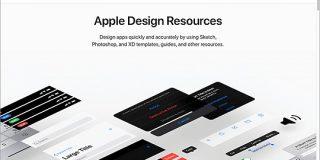 iOS 14のデザインテンプレート・UI要素が揃ったAdobe XD用の素材がApple公式からリリース | コリス