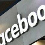 Facebookもクラウドゲームへ参入、Appleと同社の新たな確執が生まれる | TechCrunch