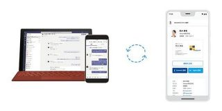 Sansanのオンライン名刺がMS Teamsと連携、カレンダー機能から名刺交換を実行可能に | TechCrunch