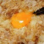 回り道をして「TKGの最強レシピ」に辿り着いた! 卵かけご飯専用の鰹節(かつおぶし)は何が違うのかを調べようと購入したら… | ロケットニュース24