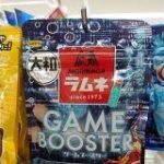 「食べる魔剤だ…」森永製菓から「ブドウ糖+カフェイン」という悪魔の配合のラムネが販売される – Togetter