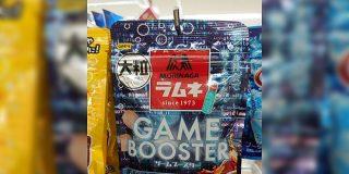 「食べる魔剤だ…」森永製菓から「ブドウ糖+カフェイン」という悪魔の配合のラムネが販売される - Togetter