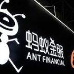 Ant Group(螞蟻集団)の上海・香港ダブルIPO延期、その背景とこれまでの動きを追う – BRIDGE