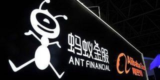 Ant Group(螞蟻集団)の上海・香港ダブルIPO延期、その背景とこれまでの動きを追う - BRIDGE