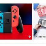 Nintendo Switchの販売台数、ファミコン超える 巣ごもり需要が追い風に – ITmedia