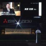 藤川球児引退セレモニーまとめ 「名前を球児にしてくれてありがとう!」 : なんJ(まとめては)いかんのか?