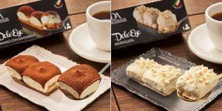 カルディの冷凍ドルチェで「おうちサイゼ」できちゃう!これは買うしか : 東京バーゲンマニア