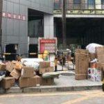 新型コロナ後初の「独身の日」に中国で30億個の小包が出荷 | TechCrunch