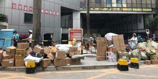 新型コロナ後初の「独身の日」に中国で30億個の小包が出荷   TechCrunch