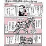 『幼女戦記』コミカライズの東條チカ先生が漫画家であることを隠して「駅前漫画教室」に通うが…?「それどこのラノベ?」「講師が的確すぎる」 – Togetter