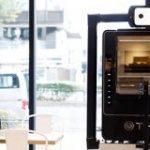 洋菓子大手ユーハイムがバウムクーヘン専用AIオーブン開発、「職人のためのフードテック」掲げる   TechCrunch