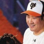 菅野智之、ポスティングを申請|MLB NEWS