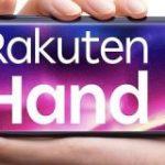 楽天、FeliCa搭載でわずか2万円の「Rakuten Hand」を発表 : IT速報