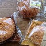 【カレーパンの日】セブン・ファミマ・ローソンのカレーパンを食べ比べてみた! あの1社が断トツで1位 | ロケットニュース24