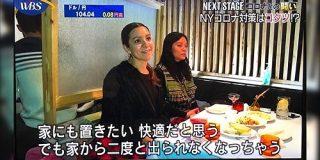 「日本の最終兵器がバレてしまった」ニューヨーカーもついにコタツの魔力に気づいてしまった模様 - Togetter