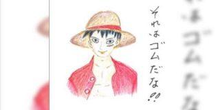 美川憲一さんが手描きした『ONE PIECE』のLINEスタンプ「それはゴムだな!!」使い所が謎すぎると話題に - Togetter