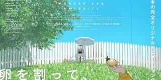 【悲報】「101回目のプロポーズ」「家なき子」の野島伸司さん、ドラマに愛想を尽かしアニメ業界へ 暇人速報