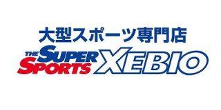 スポーツ専門店のゼビオ、東京ヴェルディの支配権を巡りサポーターからすっかり悪者扱い : 市況かぶ全力2階建