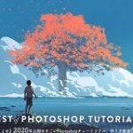 【総まとめ】2020年公開のすごいPhotoshopチュートリアル、作り方厳選まとめ – PhotoshopVIP