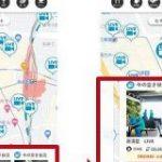 地図上で飲食店の混み具合が分かる「飲食店LIVEカメラ」ぐるなびが実証実験 – ITmedia
