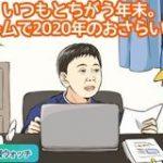 【鈴木謙一が選ぶ】2020年のグーグルSEO 10大トピック 見逃してないかチェック!【SEO情報まとめ】 | Web担当者Forum