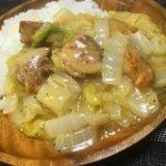 シチューかけご飯が行儀悪いとかマジどうでもよくなるバズレシピ『無水白菜シチュー』 – Togetter