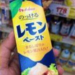 【バズって増産希望】レモンペースト、美味しい上に万能すぎると話題「唐揚げしなしなにならない」「紅茶にも合う」 – Togetter