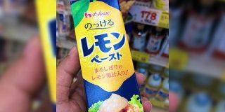 【バズって増産希望】レモンペースト、美味しい上に万能すぎると話題「唐揚げしなしなにならない」「紅茶にも合う」 - Togetter
