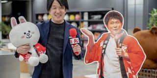 出前館は「手数料競争には乗らない」藤井社長に聞く2021年のフードデリバリー戦略 - CNET
