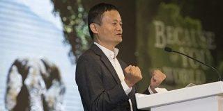 アリババ創業者ジャック・マー氏が2カ月間公の場から姿を消す | TechCrunch