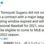 菅野智之が巨人残留へ メジャー球団と合意に至らずポスティング不成立と米記者 : なんじぇいスタジアム